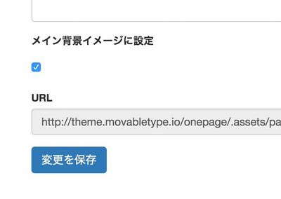 onepage03.jpg