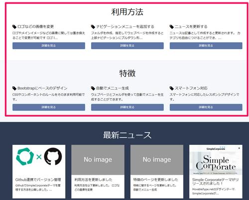 simplec01.png