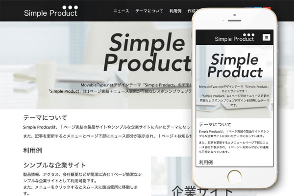 Simple Product